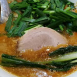 ゴマの風味をきかせた担々麺をお求めなら瀬佐味亭へ