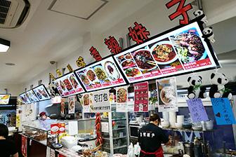 友誼食府 (ユウギショクフ)はもはや池袋の中国!スーパーにフードコートまであるよ!